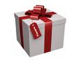 Б/У товары в подарок