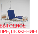 Кровать б/у медицинская механическая Armed 105-B с новым матрасом