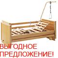 Кровать б/у медицинская Burmeier Royal с матрасом. Не использовалась.