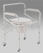 Кресло-каталка Armed H 005B с туалетным устройством