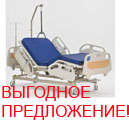 Кровать  б/у функциональная электрическая Armed FS3239WZF4. На гарантии