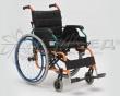 Кресло-коляска инвалидная Armed FS980LA