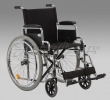 Кресло-коляска инвалидная механическая Armed H 010