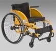 Кресло-коляска инвалидная Armed FS722LQ