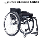 Особенности кресла-коляски Kuschall K-Series